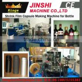 Full Automatic Wine Bottle PVC Heat Shrink Capsule Making Machine In Ruian                                                                         Quality Choice