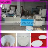 High quality cosmetic cotton pad making machine                                                                                                         Supplier's Choice
