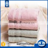 Softextile high quality organic bamboo bath face towel sets bamboo towel                                                                         Quality Choice