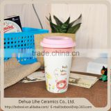 Wholesale china import double wall glass couple cup