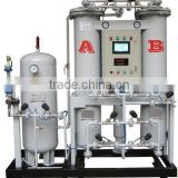 DP-JH 150 hydrogenation reactor catalyst Nitrogen Purifier equipment