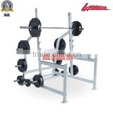 Hot sale tv shopping fitness equipment olympic squat rack LJ-5827