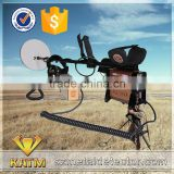 Boat towed metal detector gold detecting machine long range metal detector with 5m depth