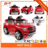 QX baby ride on toy car for wholesale