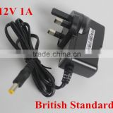 Hot 1A UK Plug 12V Switching Adapter for CCTV Camera Surveillance System from China Supplier