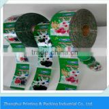 PVC Shrink Label Sleeve / Shrink Wrap Bottle Labels / PVC Heat Shrink Plastic Bottle Label