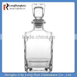 LongRun transparent square glass old traditions Liquor Decanter with stopper