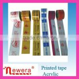 Client Trade Mark Printed BOPP Film Acrylic Adhesive Packing Tape Roll for Carton Sealing