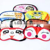 Yiwu Wholesale Hot Selling Low Price Cute Blindfold Shade Travel Sleeping Aid Cover Light Eye Mask