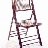Wedding Bamboo Chair
