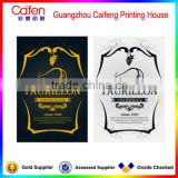 Custom cheap gold stamping or plain printing elegant wine label ,durable adhesive sticker