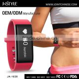J-style 2017 new health product wearable devices bluetooth heart rate watch bracelet