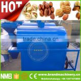 wheat flour roasting machine, high quality coffee roaster used, electric coffee roasting machine
