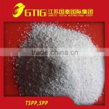 Tetrasodium Pyrophosphate (TSPP, SPP) 7722-88-5 96%min for Food or industrial