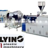 pvc garden hose making machine/pvc fiber reinforced soft pipe production line