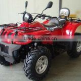 New beautiful design 500cc Strong Power racing chinese ATV for Sale