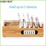 Bamboo Charger Station Hold 5 Devices Phone/Desktop Charging Station Organizer/Homex_FSC/BSCI Factory