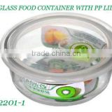 Clear Round Glass Food Container with PP Lid Glass Bowl