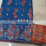 INquiry about AFRICAN GEORGE FABRICS MANUFACTURER EXPORTER SUPPLIER IN DUBAI UAE