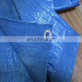 120g recycle materials ready made high density ldpe tarpauli