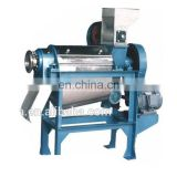 Stainless Steel 304 hydraulic control industrial electric vegetable/leaf/grass/fruit/herb twin broken screw extractor