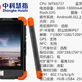 Fingerprint tablet computer AMG7A
