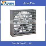 Poultry House Ventilation Large Exhaust Fan
