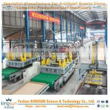 Highest-quality Quartz Stone Press / Pressing Machinery used for Quartz Stone Slab and Other Stone