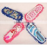 2016 most popular cheap wholesale floor cleaning slippers cleaning shoes in bathroom