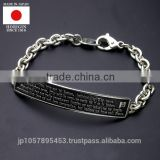 Original and Handmade japanese mens bracelet models Gold and Silver for Fashionable , Other Bracelets also available