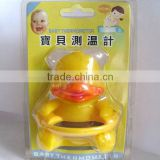 2012 hot sale duck baby bath thermometer with various shape