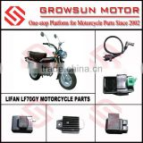 Lifan Motorcycle Parts LF70GY-3A Motorcycle Spare Parts CDI Unit