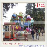 Funfair Jellyfish Rides children amusement park equipment