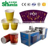 disposiable paper cup making machine/tea coffee and ice cream cups/ paper cup forming machine