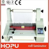 2016 Chinese new design hot selling cold laminator / laminator cold / Electric Cold Laminator machine