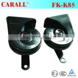 Waterpoof 12v 24v car horn truck horn denso horn E-mark Approved FK-K85