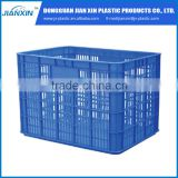 Customized Blue PP Plastic Turnover basket