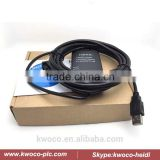 USB-MPI+ PLC programming cable for siemens s7-300/400,with free software