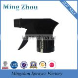 MZ-H-1 Bottles Usage trigger spray and Pump Sprayer Type triger sprayer