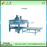 Single Or Double Oil Cylinder Mattress Foam Compressing Sealing Machine