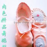 006 New Girls Ballet Slippers Shoes Children Canvas Dance Shoes 4color