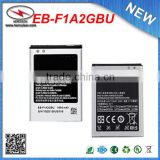 Original EB-F1A2GBU 1650mah Battery For Samsung Galaxy S2 i9100,S 2,I9103 EB-F1A2GBU Original battery Galaxy R/Z