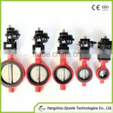 Electrically Vacuum Butterfly Valve Actuator Butterfly Valves
