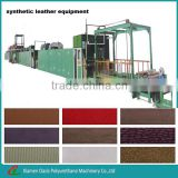 PU Synthetic artificial leather production line, synthetic leather making machine