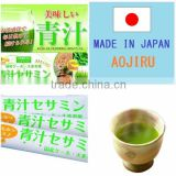 Taste delicious aojiru green juice for natural health drink