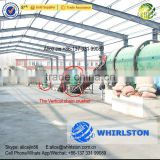 Whirlston factory manufacture 1-3 tons per hour low price of organic fertilizer crusher machine