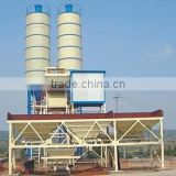 20-25T/H dry mortar / Automatic dry mortar production line/materials used in building construction