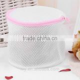 machine wash underwear protector cylinder shaped mesh bag