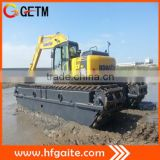 dredging machinery amphibious excavator with long reach arm