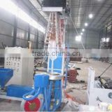 2014 New used pe film blowing machine